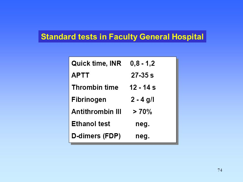 Standard tests in Faculty General Hospital