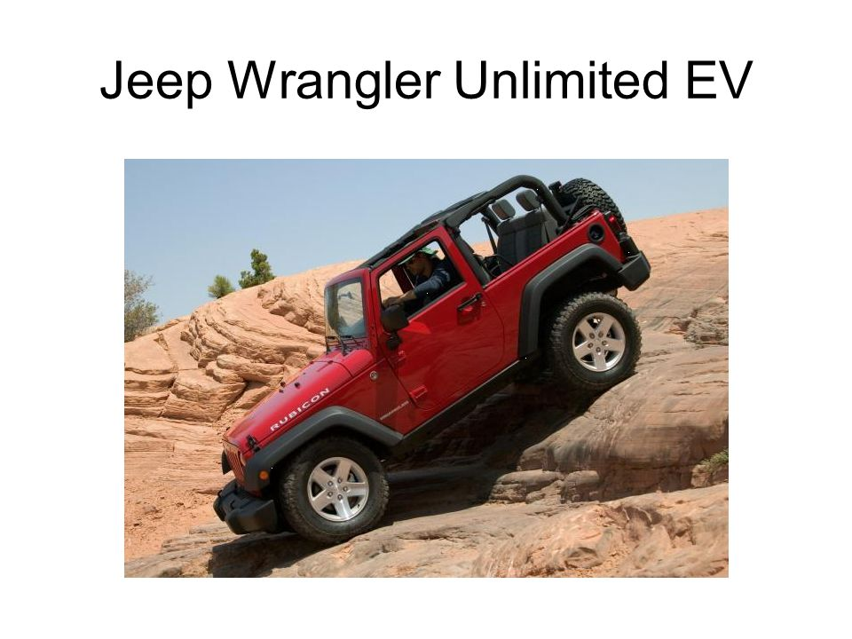 Jeep Wrangler Unlimited EV