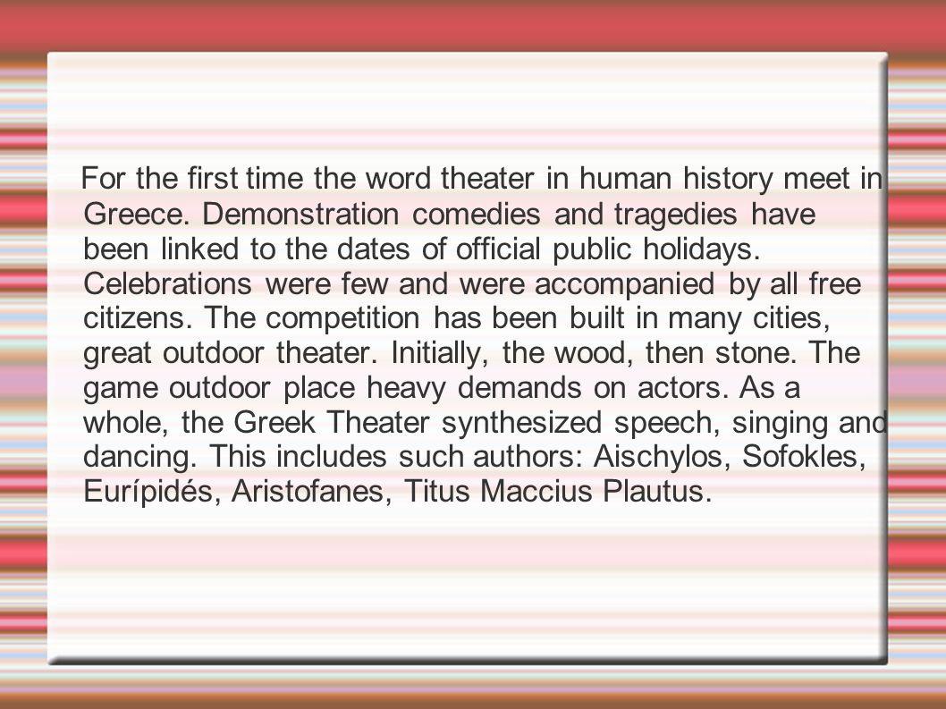 For the first time the word theater in human history meet in Greece